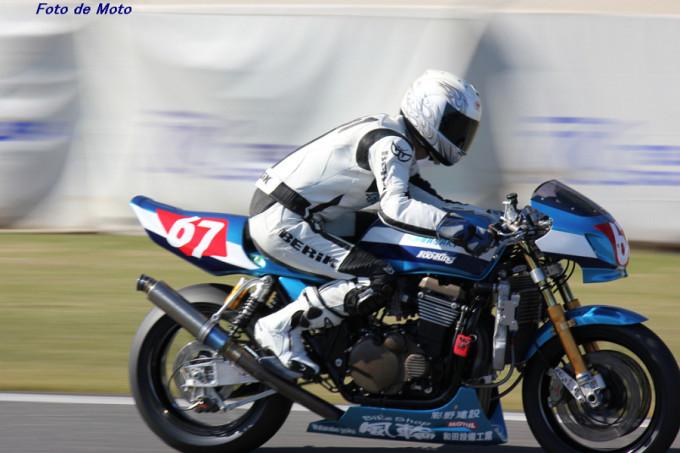 HERCULES #67 BikeShop風輪 渡辺 順一 Kawasaki ZRX1200