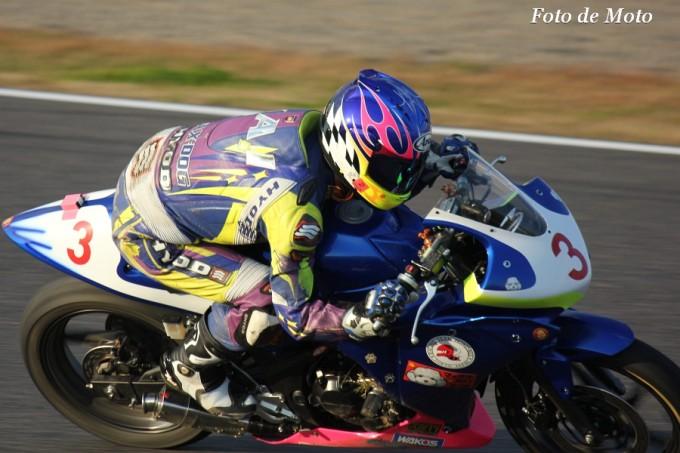 CBR250R #3 TeamDOG∞GOD&ハニービー 渡辺 海志郎 Honda CBR250R