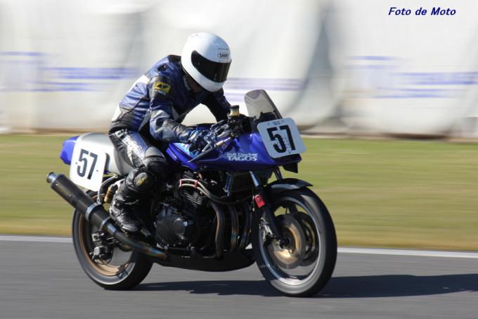 MONSTER #57 ブルドッカータゴス 栁沼 真吾 Suzuki GSX1100S・Katana