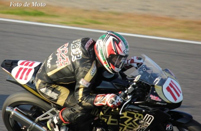 CBR250R #111 ジェイソンズカスタムワークス+美浜s+BEAMS 山口 裕史 Honda CBR250R