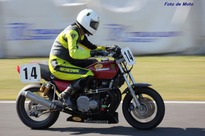 D.O.B.A.R-2 #14 MOTOPERSON川崎 山本 敦 Kawasaki Z2