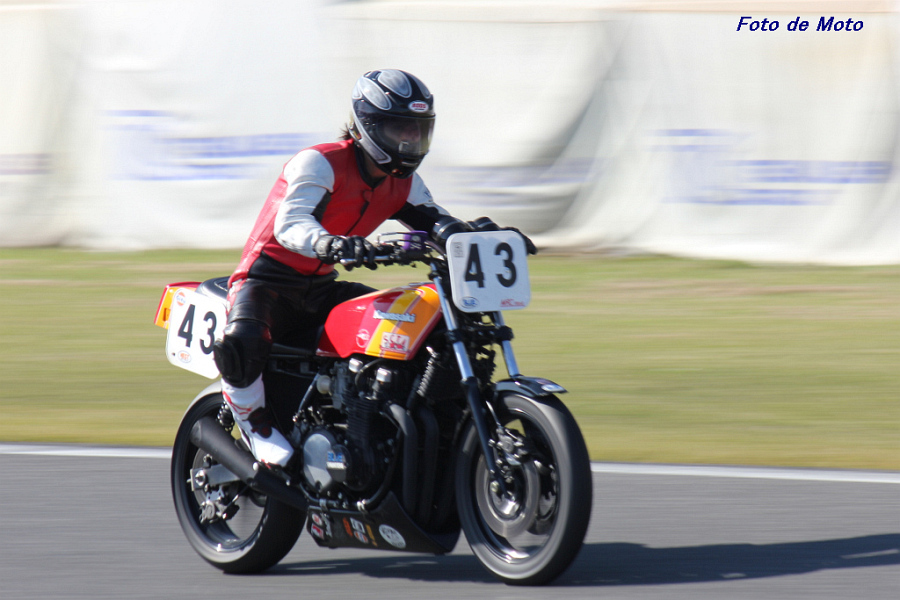 MONSTER #43 ブルーサンダース 梁瀬 綾一 Kawasaki KZ1000MKⅡ