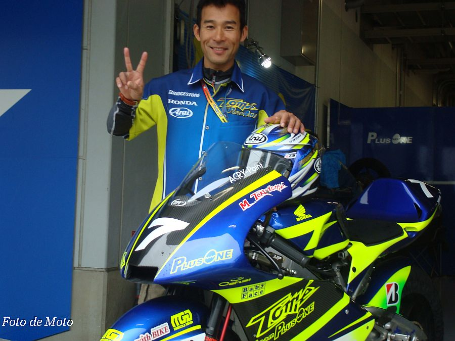 J-GP3 #7 Tome team PLUSONE 徳留 真紀 Tokudome Masaki Honda NSF250R