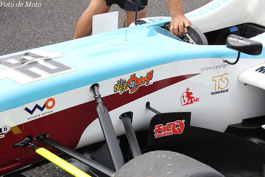 Twinring Motegi Formula 3