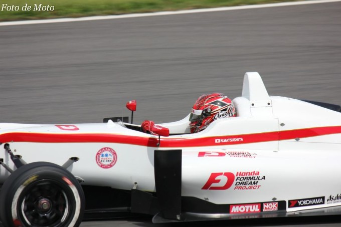 F3 #7  HFDP RACING F312 松下 信治 Matsushita Nobuharu  Dallara F312
