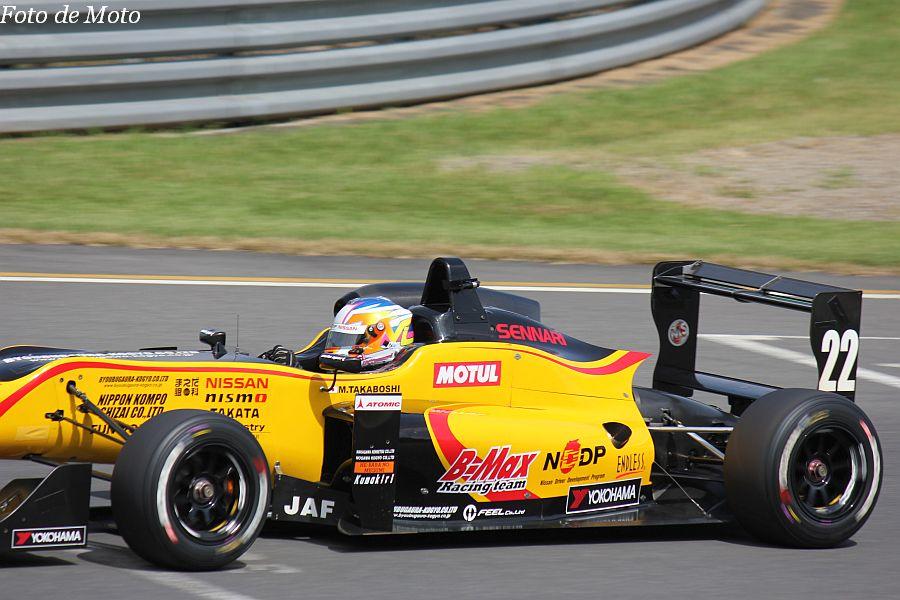 F3 #22 B-MAX NDDP F312 高星 明誠 Takaboshi Mitsunori Dallara F312
