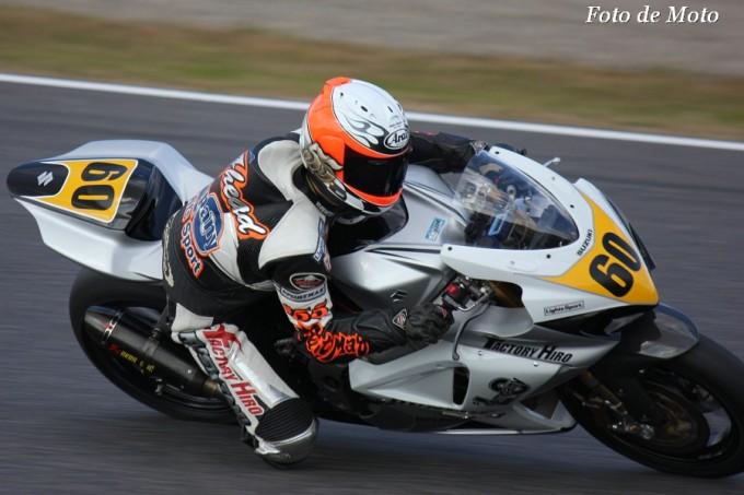 F3 #36 PETRONAS TOM'S F314 山下 健太  Yamashita Kenta  Dallara F314