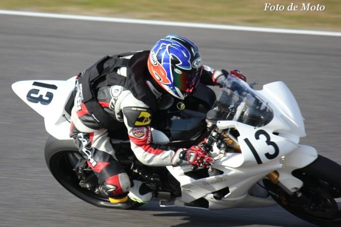 インターST600 #13 高蔵寺高校2年6組29番 濱村 京太郎 Yamaha YZF-R6