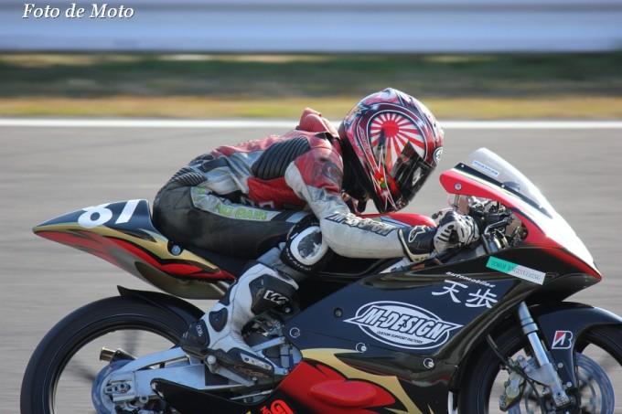 J-GP3 INT #87 ダリアレーシング M.Design 名人会 天歩 花房 将 ホンダ RS125R