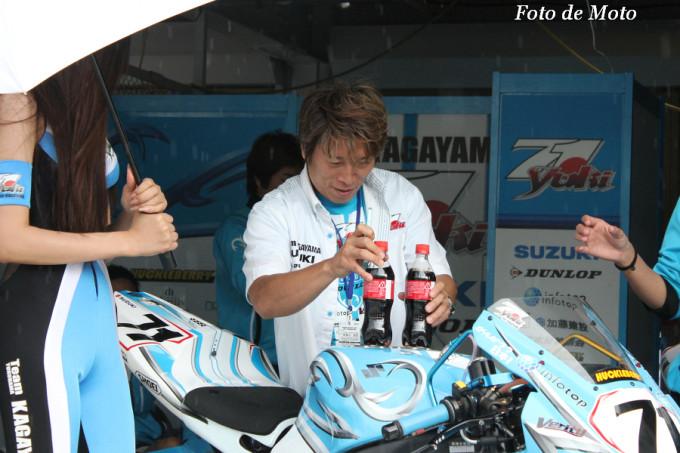 JSB1000 #71 Team KAGAYAMA  加賀山 就臣 Kagayama Yukio 武田 雄一 Takeda Yuichi GSX-R1000