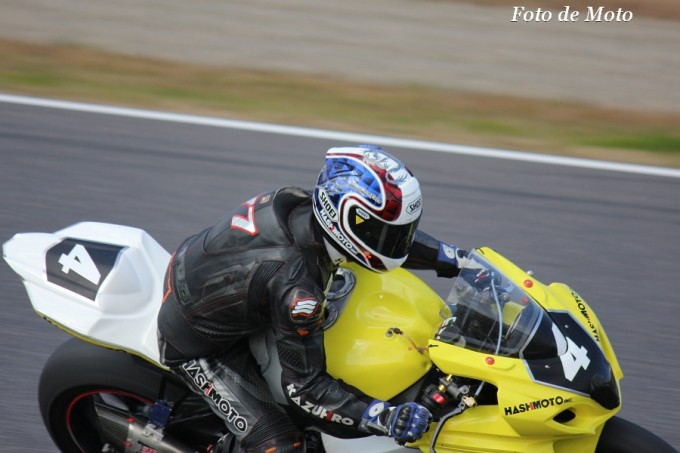 JSB1000 INT #4 Team・橋本組 金山 和弘 Suzuki GSX-R1000