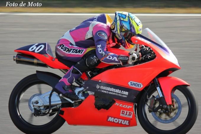 J-GP3 INT #60 チーム KOHSAKA 川瀬 啓一郎 Honda NSF250R