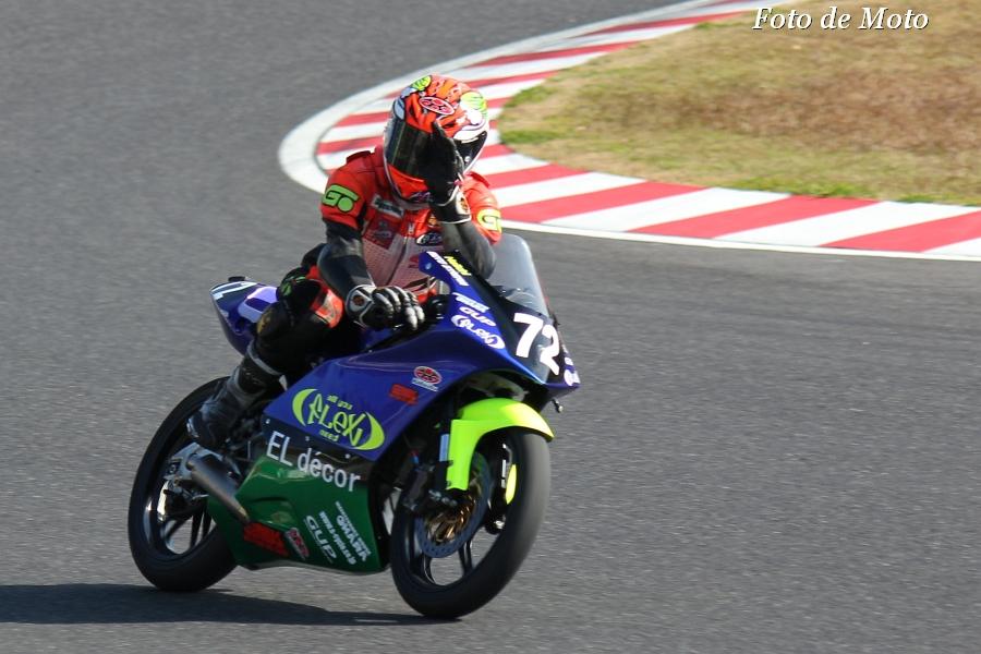 J-GP3 INT #72 ちーむとらお&FLEX Racing!! 岸田 慶一 Honda NSF250R