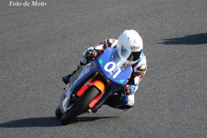J-GP3 INT #01 テルルレーシング&hirock 大澤 恒貴 Honda NSF250R