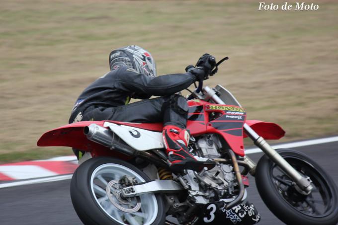 TC400 #3 TRS@Fine RoadRT 酒井 利明 onda XR650R