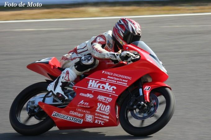 J-GP3 NAT #3 UNOレーシングガレージ 下山 弘人 Honda RS125R