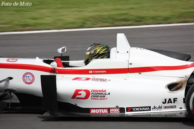 F3 #8  HFDP RACING F312 高橋 翼 Takahashi Tsubasa Dallara F312