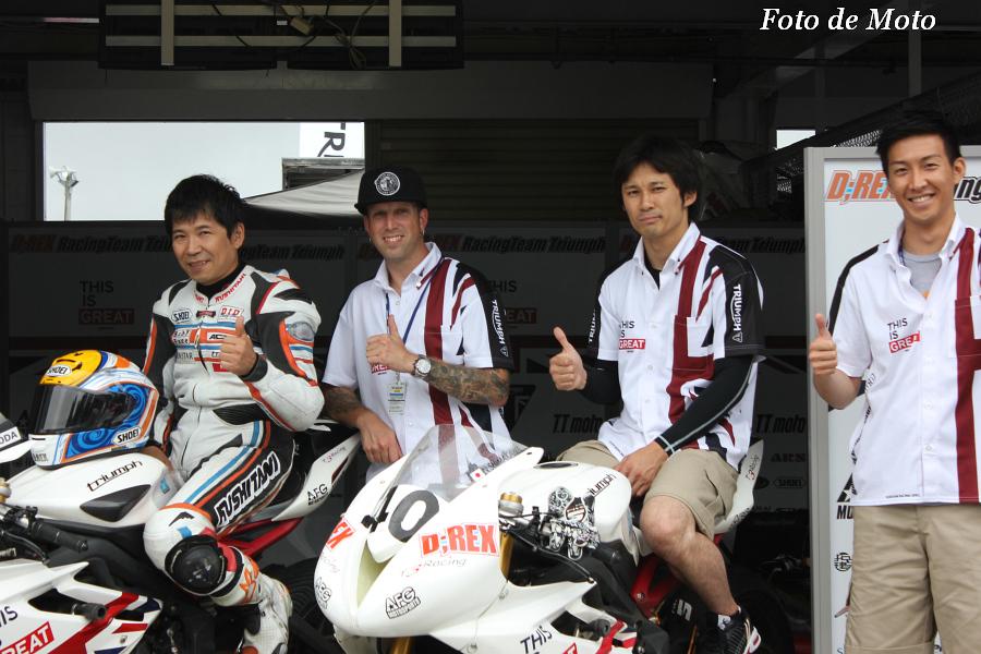 ST600 D;REX Racing Triumph #29 豊田 浩史 #40 嶋川 直宏 DAYTONA675R