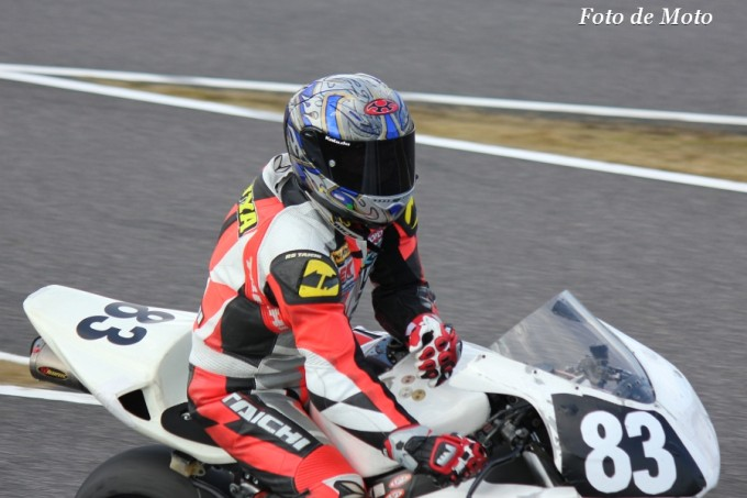 JSB1000 INT #83 岡本歯科医院&ネルガルRT 吉道 竜也 Honda CBR1000RR