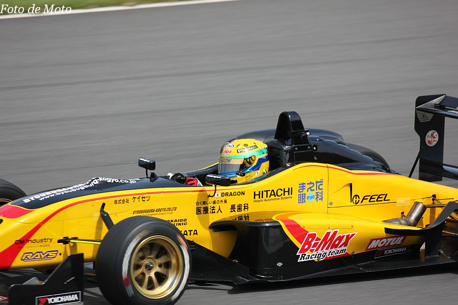F3 #30 B-MAX with RSS306 DRAGON Dallara F306