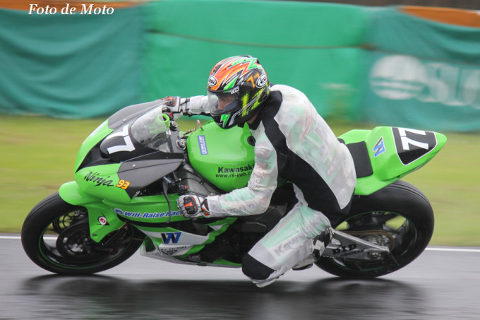 J-GP2 #77 Will-RaiseRacingRS-ITOH 井筒 仁康 Izutsu Hitoyasu ZX-6R