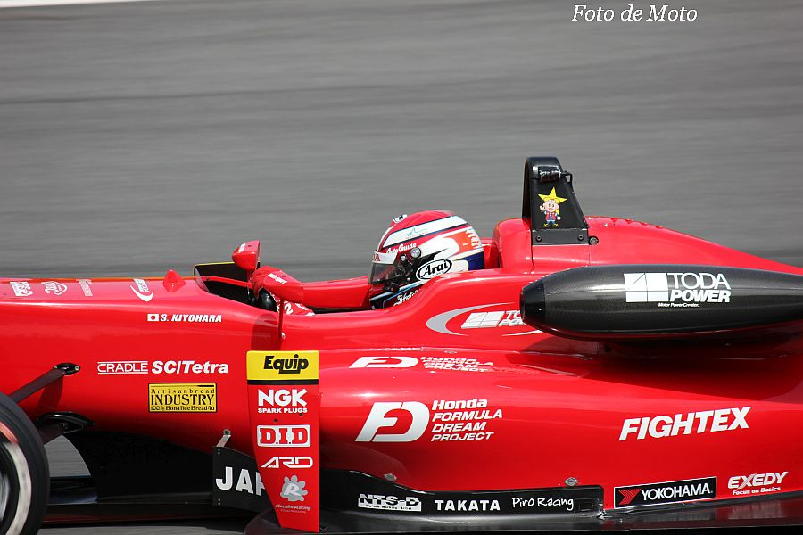 F3 #2 TODA FIGHTEX 清原 章太 Kiyohara Shota Dallara F312