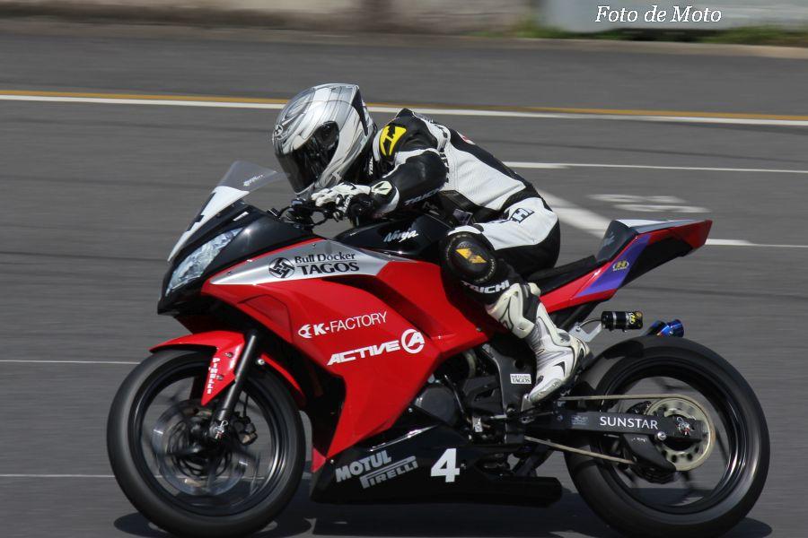 ST250T Eternal #4 ブルドッカータゴス 小板橋 達也 Ninja250