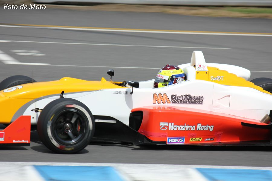 F3 #6 Net Move Hanashima Racing 小泉 洋史 Koizumi Hiroshi Dallara F306