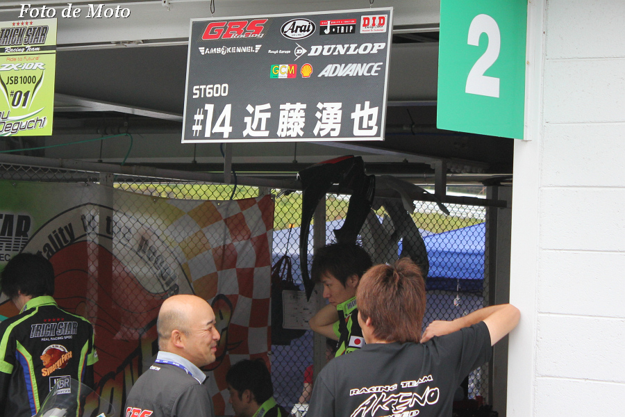 ST600 #14 GBSレーシング・YAMAHA 近藤 湧也 YZF-R6