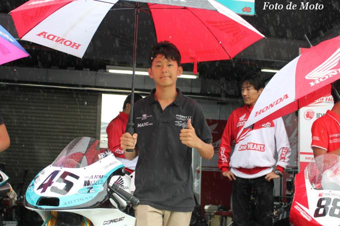 J-GP3 #45 P. MU 7C HARC 南本 宗一郎 Minamimoto Soichiro TSR3