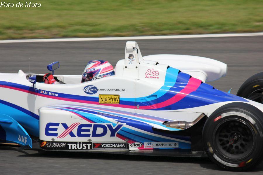 F3 #3 EXEDY RACING F307 三浦 愛 Miura Ai Dallara F307