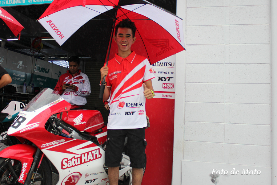 J-GP3 #88 Astra Honda Racing Team Gerry Salim NSF250R