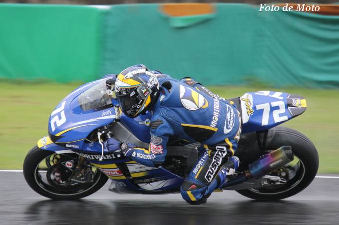 J-GP2 #72 MORIWAKI RACING 高橋 裕紀 Takahashi Yuki MD600