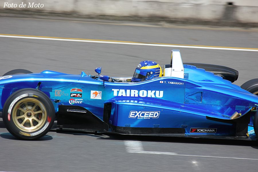 F3 #28 TAIROKU EXCEED 山口 大陸 Yamaguchi Tairoku Dallara F306