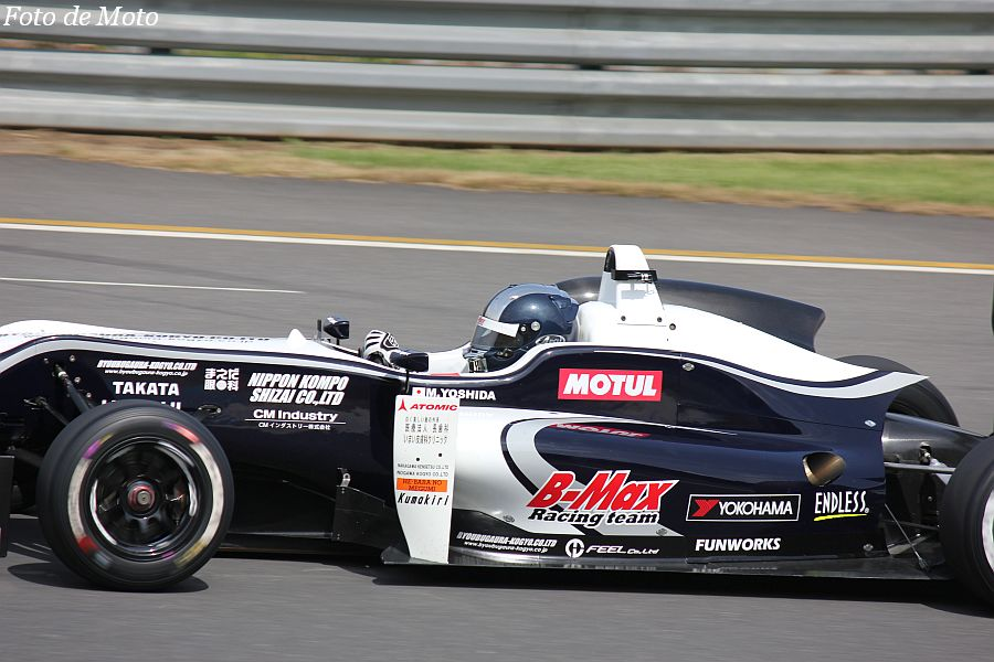 F3 #13 B-MAX RACING F312 吉田 基良 Yoshida Motoyoshi Dallara F312
