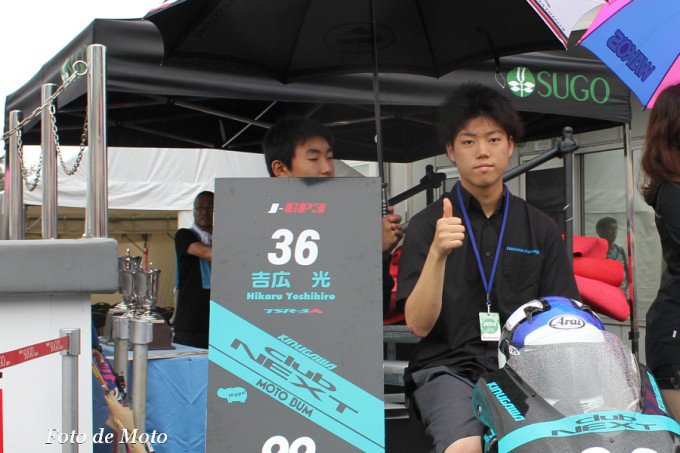 J-GP3 #36 CLUBNEXT&MOTOBUM 吉広 光 Yoshihiro Hikaru TSR3
