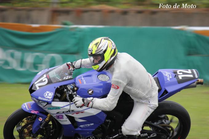 ST600 #72 Honda浜友会浜松エスカルゴ 川口 篤史 CBR600RR