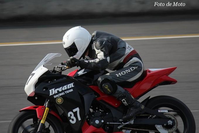 CBR250R Dream Cup #37 Honda向陽会ドリームレーシングチーム 小川 亮一
