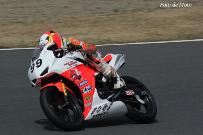 CBR250R Dream Cup #99 レーシングチームハニービー  富田 一輝