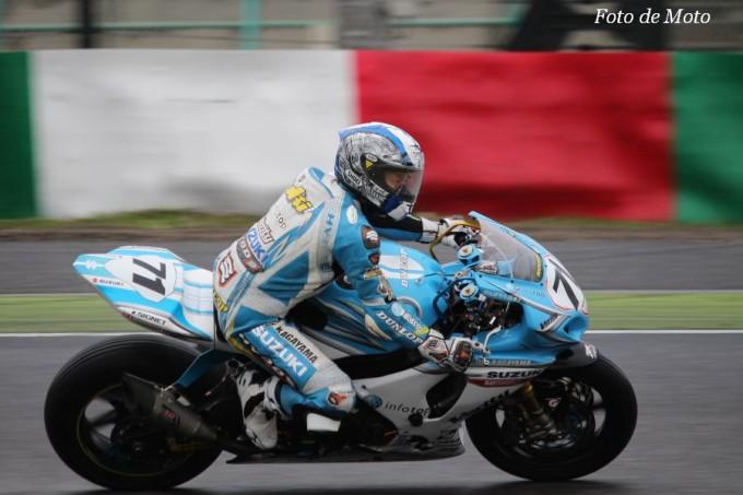 JSB1000 #71 Team KAGAYAMA  加賀山 就臣 Kagayama Yukiko Suzuki GSX-R1000