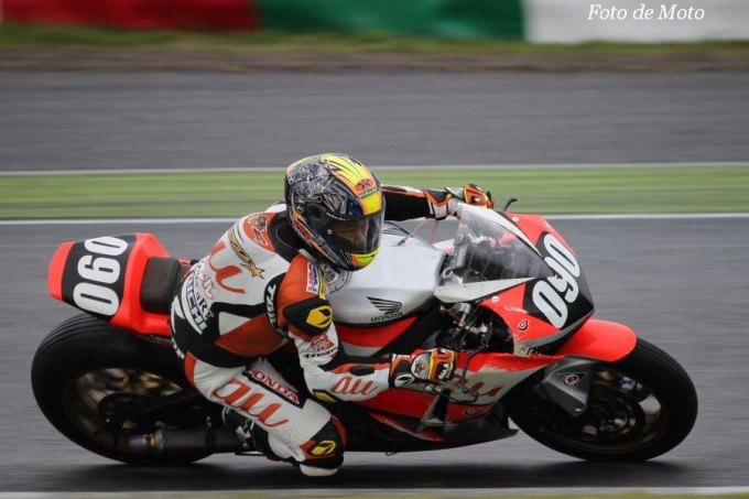 JSB1000 #090 au & テルル ・ Kohara RT 秋吉 耕佑 Akiyoshi Kosuke Honda CBR1000RR
