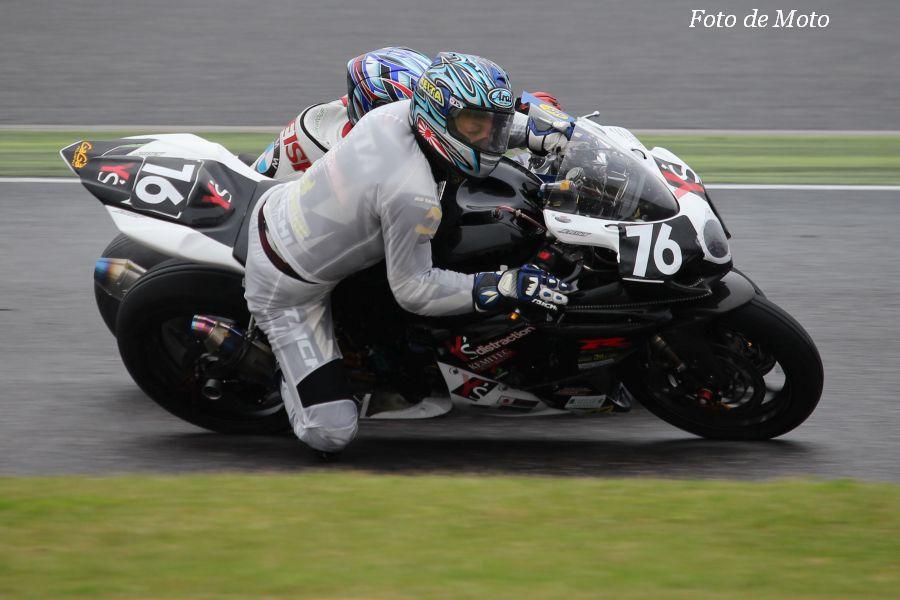 JSB1000 #76 Y's distraction DOG HOUSE 岩谷 圭太 Iwatani Keita Suzuki GSX-R1000