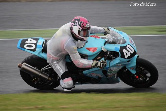 JSB1000 #40 HondaDREAM RT 和歌山 西中 綱 Nishinaka Tsuna Honda CBR1000RR