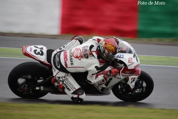 JSB1000 #73 MuSASHi RTハルク・プロ 浦本 修充 Uramoto Naomichi Honda CBR1000RR
