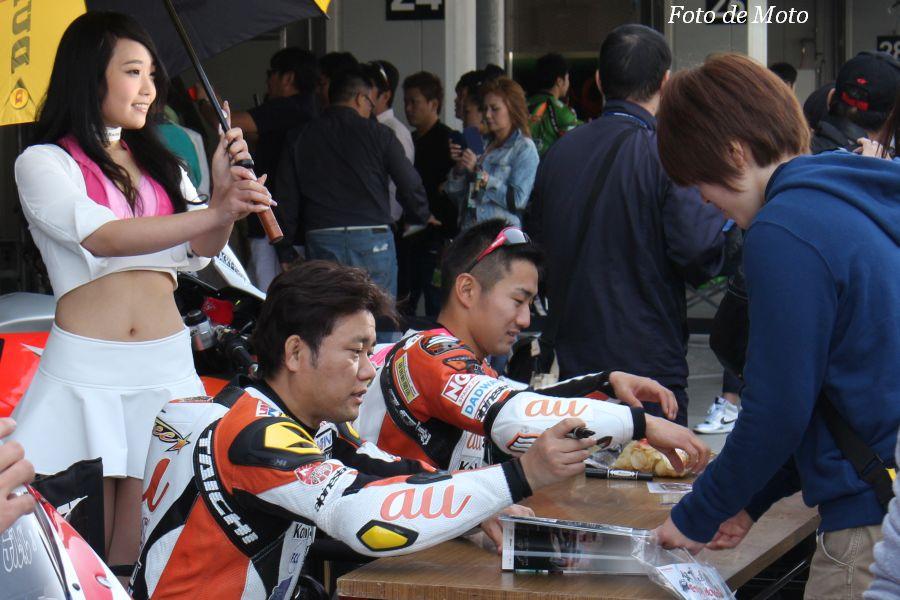 JSB1000 au & テルル・Kohara RT 渡辺 一馬 Watanabe Kazuma 秋吉 耕佑 Akiyoshi Kosuke Honda CBR1000RR