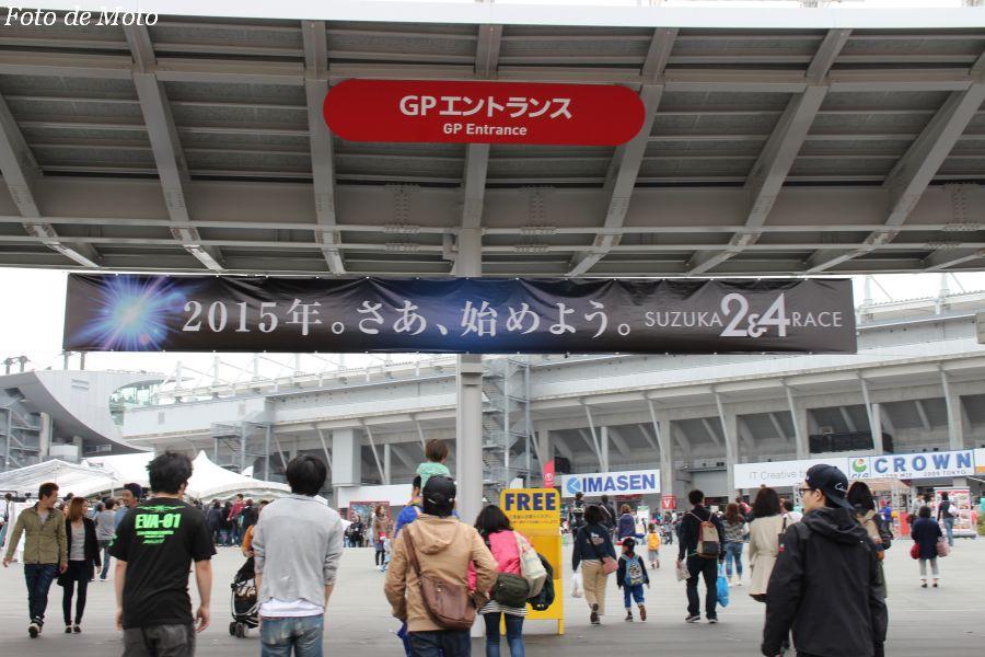 GP entrance
