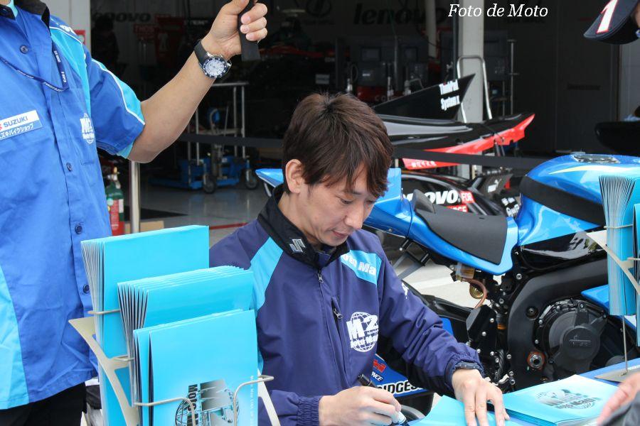 JSB1000 #32 MotoMap SUPPLY 今野 由寛 Konno Yoshihiro Suzuki GSX-R1000