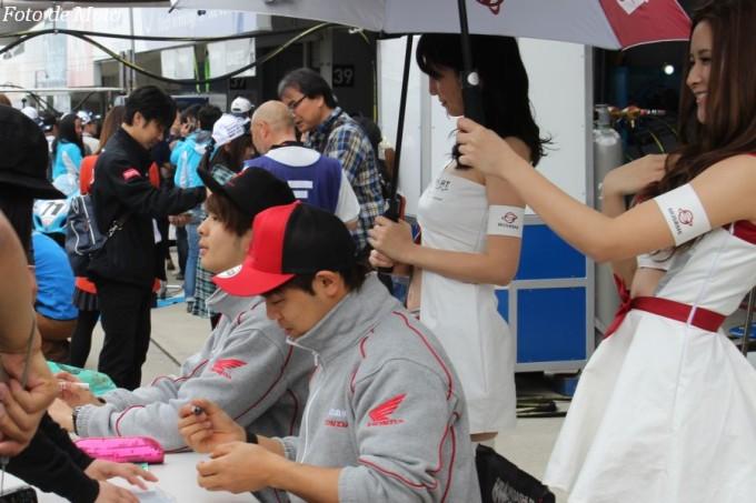 JSB1000 MuSASHi RTハルク・プロ 浦本 修充 Uramoto Naomichi 高橋 巧 Takahashi Takumi Honda CBR1000RR