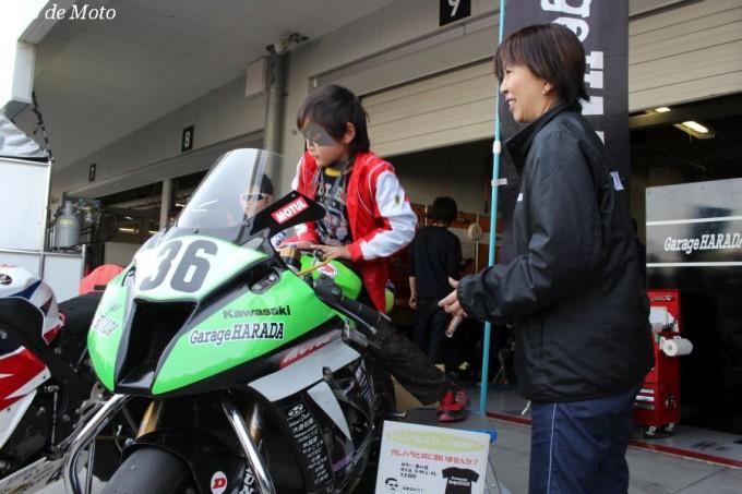 JSB1000 #36 RSガレージハラダ姫路 原田 洋孝 Kawasaki ZX-10R