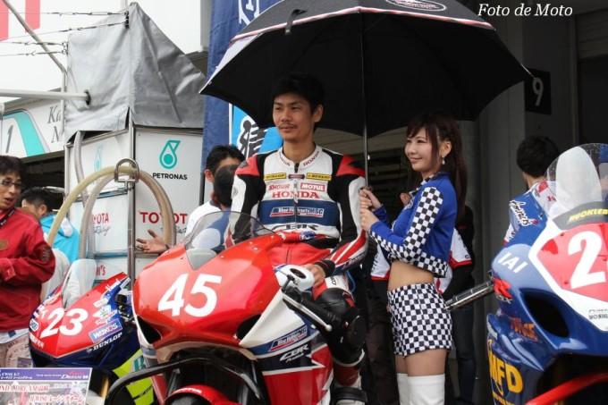 JSB1000 #45 HondaブルーヘルメットMSC熊本 森 健祐 Honda CBR1000RR